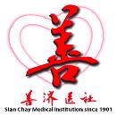 Logo_Sian-Chay_130