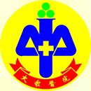 Logo_publicfreeclinic_130