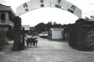 School-002